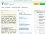 Интернет-магазин Рынок-Украина — рынок в интернете