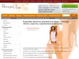 internet-magazin-seksualnoy-odezhdi-nalozhenniy-platezh