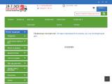 Интернет-магазин 24-7-365 — интернет гипермаркет