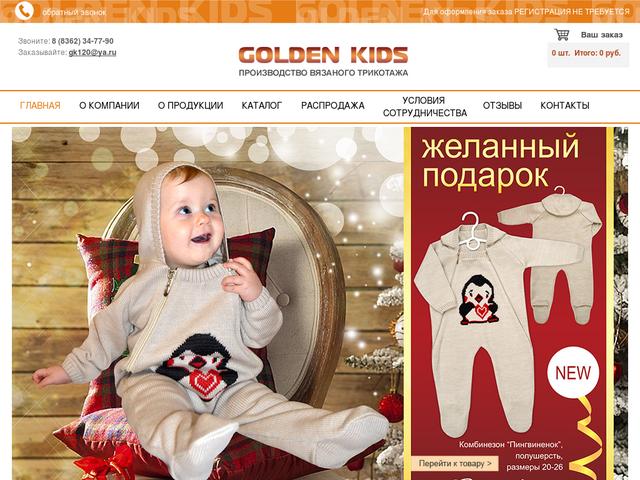 623f12f94fe98 Интернет-магазин детской одежды. Оптом. Производитель детской одежды  приглашает региональных владельцев магазинов, интернет — магазинов, ...