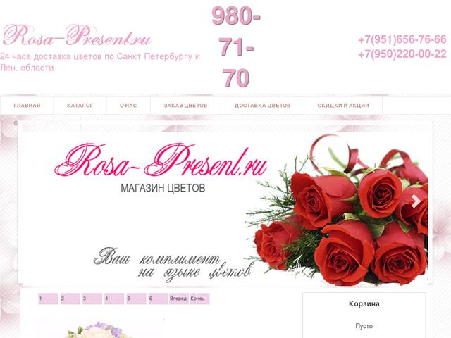 Цветы, доставка цветов спб и москва рейтинг