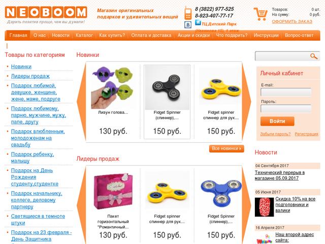 442718702a7f Интернет-магазин Neoboom.tomsk.ru: обзор, отзывы, акции и распродажи