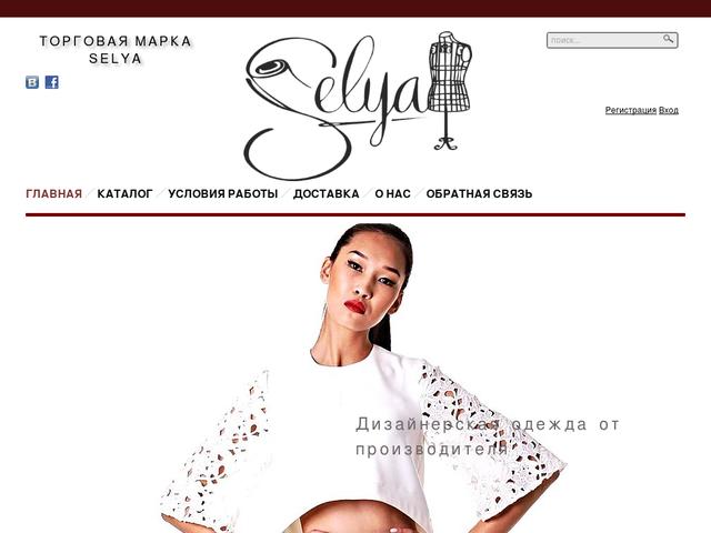 Магазины женской одежды и обуви - 🚩 метро Рижская