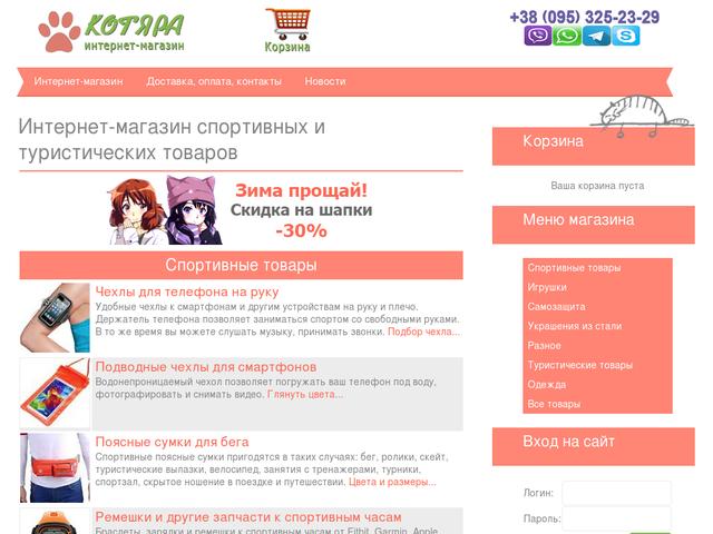 b7eaaf3416fdc Интернет-магазин качественных и недорогих баффов. Доставка по всей Украине.