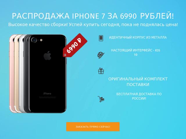 bb8804812df Интернет-магазин осуществляет продажу мобильных телефонов