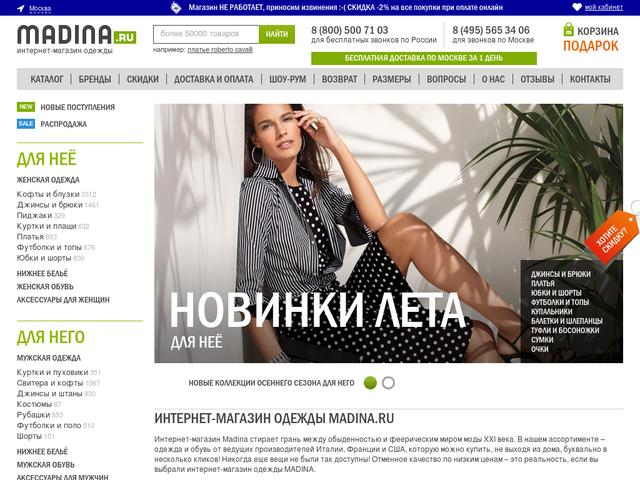 79f824c0de6 Интернет-магазин «Madina.ru — интернет-магазин модной одежды ...