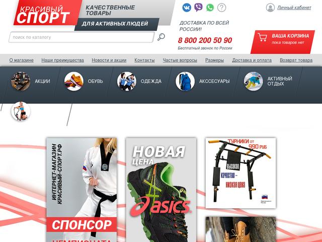 9839a94e Интернет-магазин спортивной одежды и обуви от ведущих брендов. Доставка по  России.