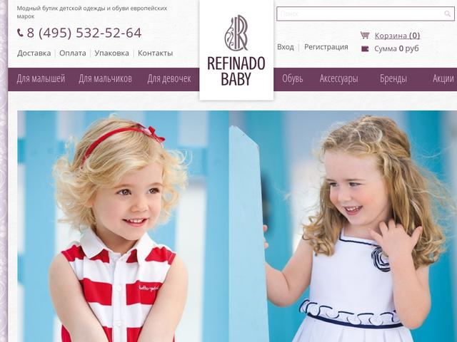 7ebcac58c67 Refinado Baby — интернет-магазин детской одежды и обуви европейских марок  (Королев)