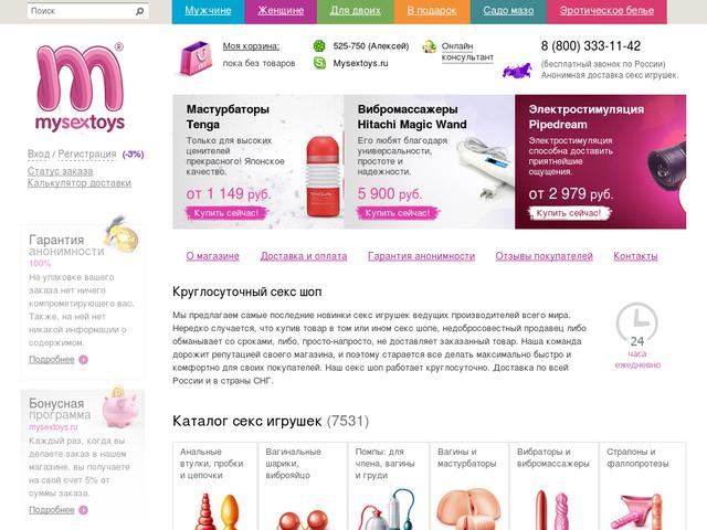 massovaya-porno-orgiya-svingerov