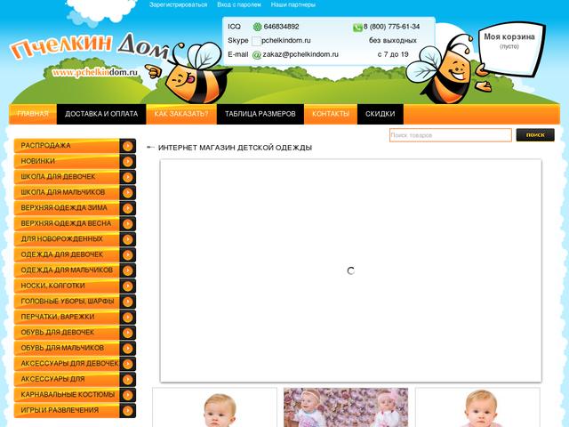 Пчелкин Дом — интернет-магазин