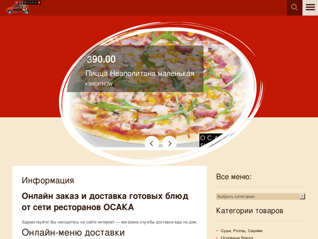 интернет магазин инстаграм ростов