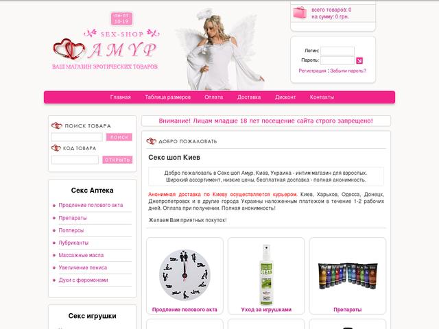 Интернет магазины продающие Видео для взрослых, доставка почтой