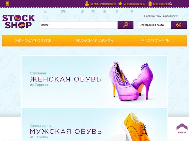 Сток центры в Санкт-Петербурге Адреса cтоковых